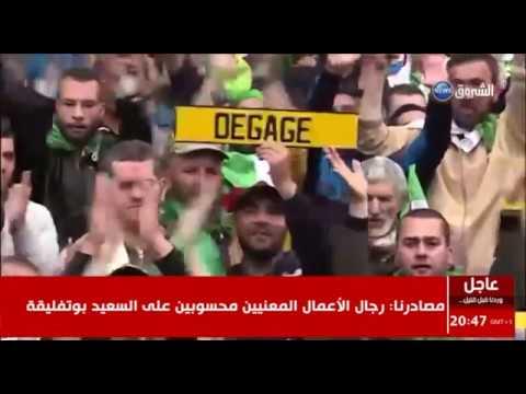 شاهد.. ما قالته الصحافة العالمية عن الجمعة التاسعة في الجزائر| السلمية تدهش العالم