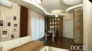 видео Уютный скандинавский дизайн семейного дома