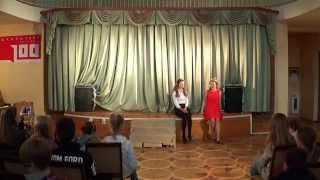 Алиса в стране чудес Новогодняя сказка 11 А класса Школа 1227