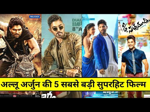 TOP 5 Biggest Superhit Hindi Dubbed Movies Of Stylish Star Allu Arjun Movies