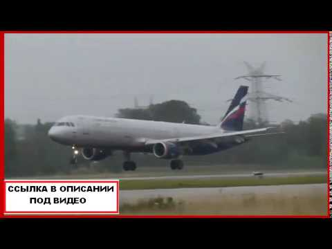 авиабилеты в узбекистан цены