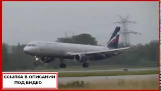 видео Авиабилеты из Владивостока в Иркутск / biletdv.ru