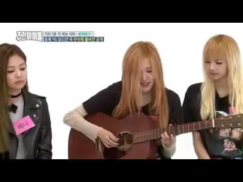 BLACKPINK Rose - Weekly Idol (FULL COVER)