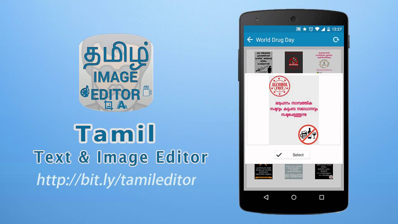 Ttm tamil text and image editor android tutorial part 2 youtube kristyandbryce Choice Image