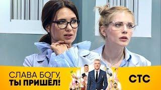 Импровизация Екатерины Климовой | Слава Богу, ты пришел!