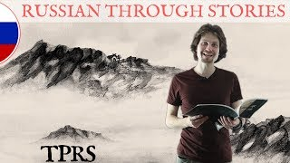 Learn Russian Through Stories | Slow TPRS Lesson (+PDF and Audio)