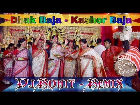 Dhak Baja Kashor Baja Mp3 Song Download Pagalworld Songmp3rockers