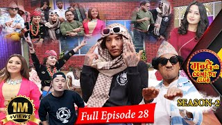 Mundre ko comedy club season 2 episode 28 V-Ten (Samir Ghising) and his crew