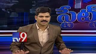 2 States Bulletin || Top News from Telugu States || 18-02-2018 - TV9