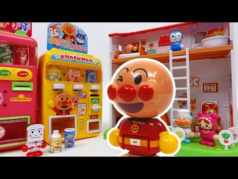 Thumbnail: Anpanman Bread House and Juice Vending Machine Toys Play