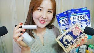 최근 쇼핑 21가지 Show & Tell ASMR|Sapporo Drug Store, etc. Shopping List