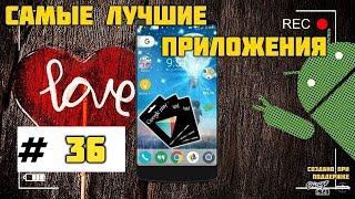 Download Самые лучшие Android приложения #36 Mp3 and Videos