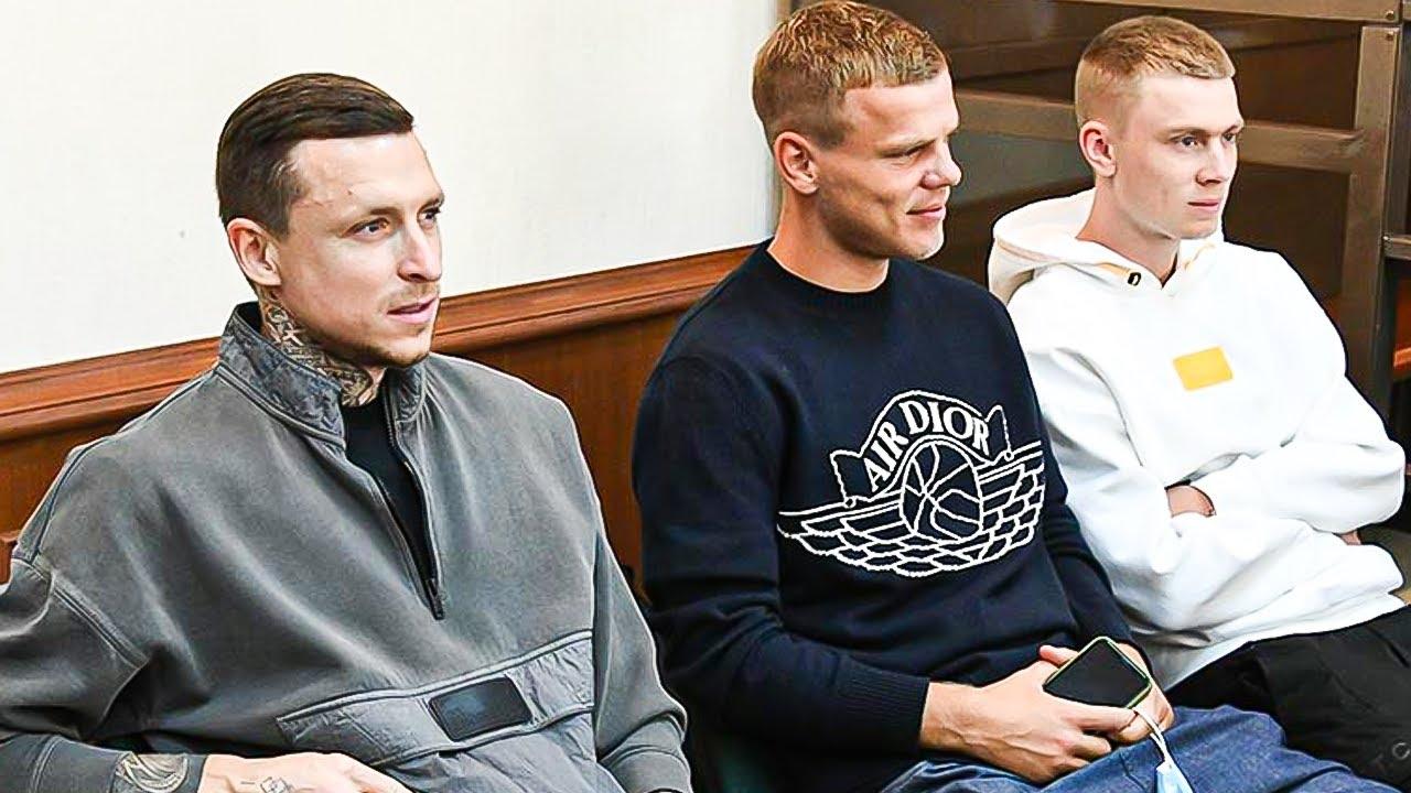 Александр Кокорин вышел из суда! Пересмотрение дела.