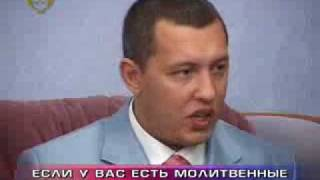 2009.01.28 ТВ передача на 5 канале, интервью с В. Мунтян