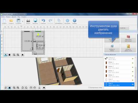 Программа 3D дизайна интерьера
