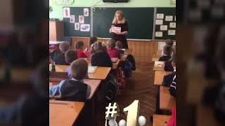 Відкритий урок з англійської мови 1-Б класу