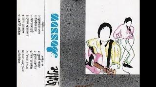 MASSAGE (ম্যাসেজ) - Nirjone Bose Eka