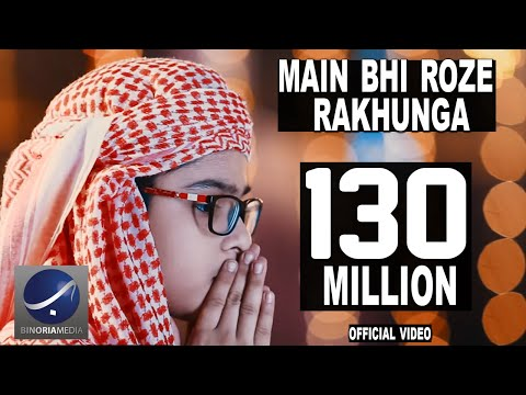Mai Bhi Roze Rakhunga - Official Video (HD)