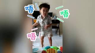 小寶的爆笑舞蹈|沒有最ㄎ一ㄤ 只有更ㄎㄧㄤ|媽媽笑到岔氣【 love TV小寶愛你笑】