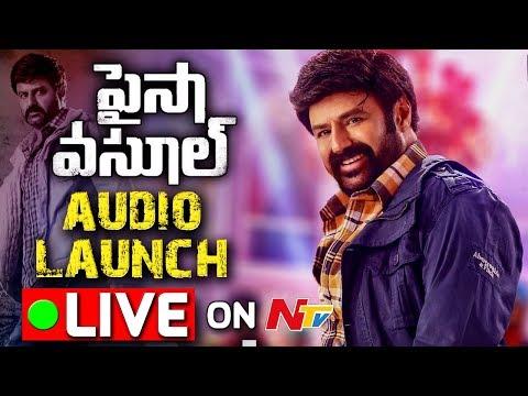 Paisa Vasool Movie Audio Launch    Balakrishna, Shriya Saran,  Puri Jagannadh    NTV