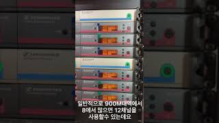 JBL 무선마이크 성능 체크 (세로보기)