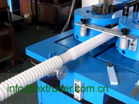 Flexible siphon hose pipe making machine - YouTube
