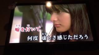 【歌ってみた】Superfly/ハロー・ハロー