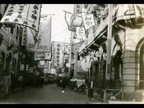 解放前の上海
