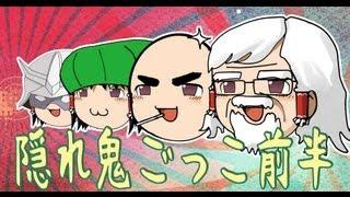 【罰ゲーム】第三回隠れ鬼ごっこ:前半 べるくらBO2実況100