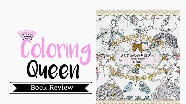 Fairy Tale Colouring Book - Colouring Book Review - Tomoko Tashiro ...