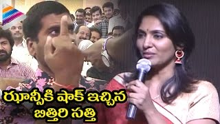Bithiri Sathi Funny Satires on Anchor | Bithiri Sathi Videos | Iddari Madhya 18 Movie Audio Launch
