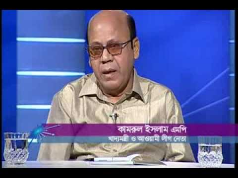 BBC Bangladesh Sanglap, Dhaka, 01-March-2014, Series III - Ep 62