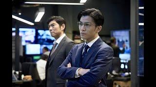 三代目JSB岩田剛典がメガネ姿の天才捜査官役 映画『AI崩壊』、迫力のカーアクションシーンを含む特別映像が解禁 thumbnail