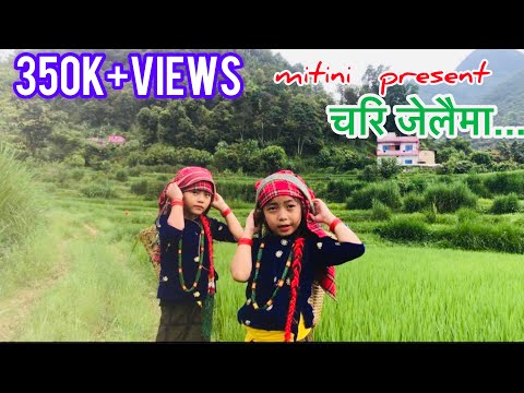 Chari Jelaima ! Cover Video by:  MITINI Samiksha Saru & Novi Gurung