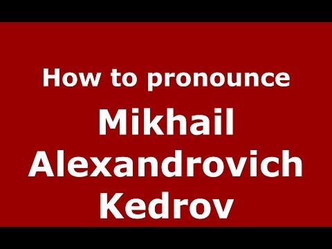 How to pronounce Mikhail Alexandrovich Kedrov (Russian/Russia) - PronounceNames.com