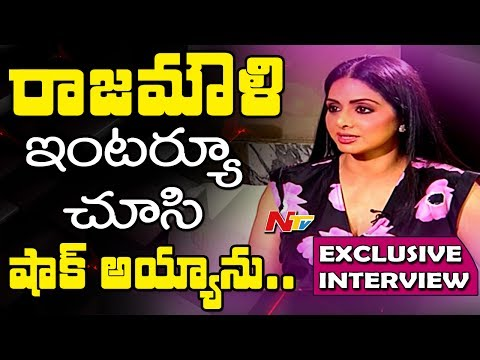 Actress Sridevi Exclusive Interview || MOM || Baahubali || NTV