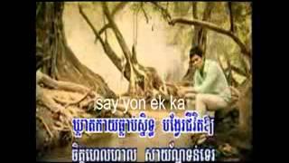 Prea Sovath Karaoke-RHM Production-Khmer Karaoke-Cambodia Karaoke