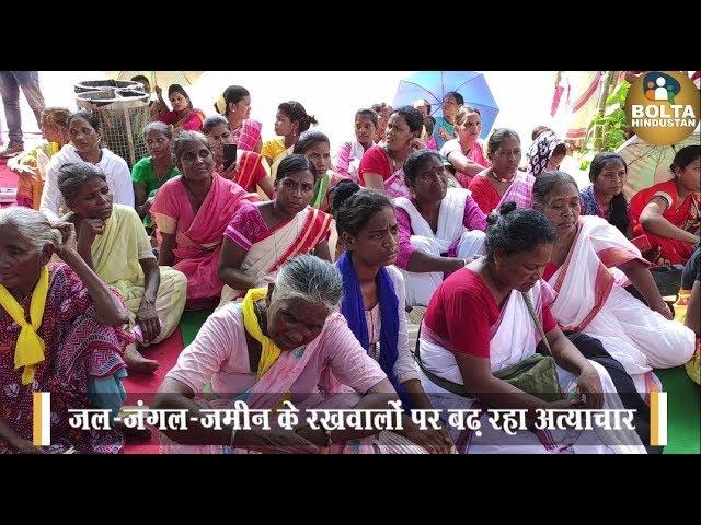 Adivasi समाज अब Ambani, Adani को नहीं देगा जमीन : World indigenous Day पर बोले