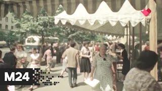 """""""Тайны кино"""": лучшие роли Анатолия Папанова - Москва 24"""