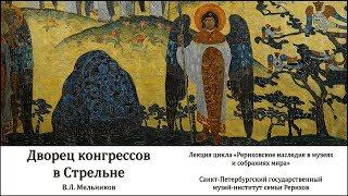 видео Федеральное государственное учреждение культуры «Государственный музей Л.Н.Толстого»