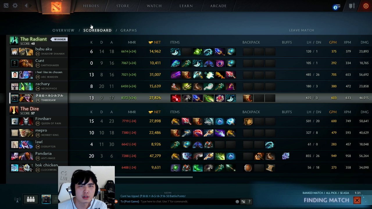 Download (NSFW) iceiceice's favorite pornstars