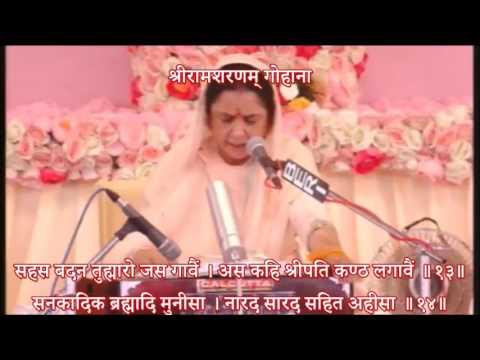 श्रीरामशरणम् भजन : हनुमान चालीसा पाठ:  Shree Ram Sharnam Hanman Chalisa Path