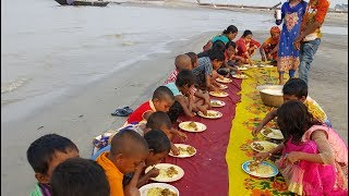 Picnic On River Island | Chicken Curry Cooking/Prepared By River Bank Area Kids & Girls