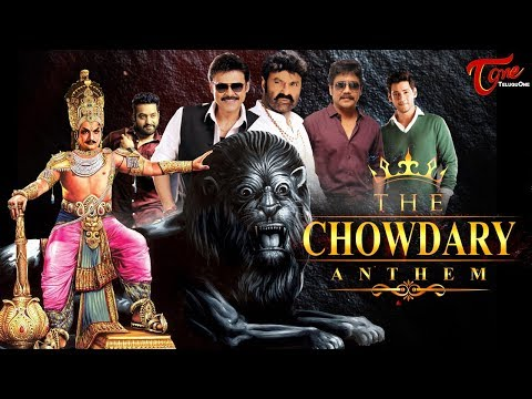 THE CHOWDARY ANTHEM | Telugu Music Video 2018 - TeluguOne