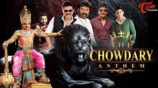 THE CHOWDARY ANTHEM | Telugu Music Video 2018 - TeluguOne