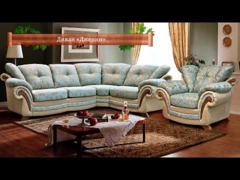 Мягкая мебель в Гродно gipby