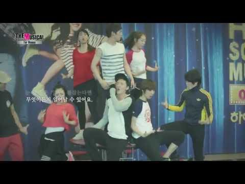 High School Musical f(x) Luna,姜东浩
