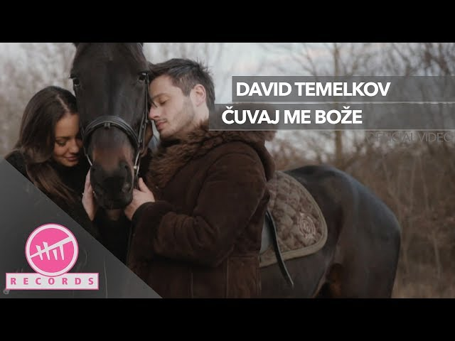 David Temelkov - Čuvaj me Bože (OFFICIAL VIDEO)