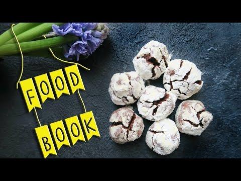 Food Book Простые ДОМАШНИЕ рецепты на каждый день (паста, рис, панкейки, лазанья) | LAUREATKA без регистрации и смс