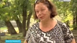 У клиентов Уральского банка Сбербанка России пропали деньги с карт 2)(, 2013-08-16T15:24:15.000Z)